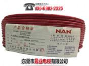 南洋电缆特点介绍 惠州南洋电缆出售
