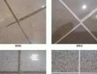 上58选盛佳环保 专业瓷砖美缝,环氧地坪漆