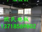 上海运动木地板 运动地板施工 篮球悬空地板
