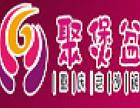 聚煲盆重庆老砂锅加盟