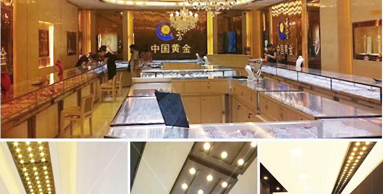 三德士照明LED珠宝灯盘黄金珠宝首饰展示厅满天星天花灯