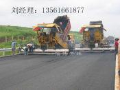 齐臻经贸优质的改性沥青新品上市 日照改性沥青