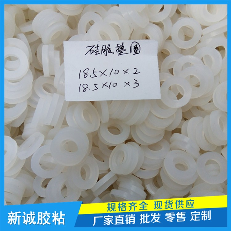 工厂定制透明硅橡胶垫 防滑背胶脚垫 自粘硅胶垫 硅胶垫圈