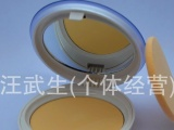 正粉饼雅邦白皙美肌自然粉饼控油保湿美白轻盈薄透