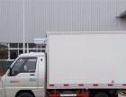 黄石国五冷藏车价格