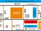 哈尔滨木兰县8月12日初级中学南侧土地项目出让