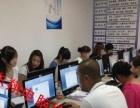 办公企业管理 办公自动化到哪里学?东翔电脑培训