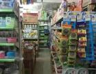 学校大门正对面盈利中生活超市转让,经营十几年之久