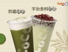 餐饮美食店铺,海口coco奶茶加盟,coco奶茶加盟赚钱吗