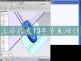 嘉定ug软件设计培训学校上海各区均有校区