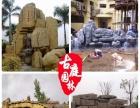 专业制作假山 塑石仿真假山 别墅花园设计