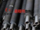 衡水冀州区高频焊翅片管/翅片管厂家
