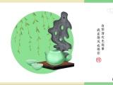 2020年山西太原探茶令店盛大开业,新式白茶饮品