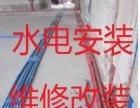 宁波地区门窗维修移门维修安装铺复合地板