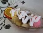 米欧克甜品 诚邀加盟