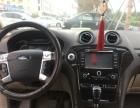 福特 蒙迪欧致胜 2011款 200GTDi 手自一体 豪华型-