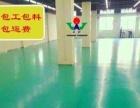中山PVC地板安装|片材PVC地板施工厂家