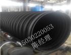 通辽厂家供应pe钢带增强波纹管供货%量大