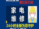 南宁商贸 厂家 服务部