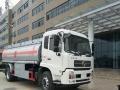 油罐车东风5吨8吨流动加油车天锦运油车