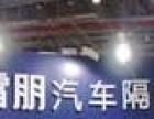 凤岗专业雷朋防爆膜,首次到店送精致洗车一次