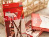 韩国进口食品 韩国饼干零食 乐天原味巧克力棒 39g 40盒一相