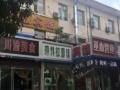 昌平县城东环路380平宾馆酒店转让406903