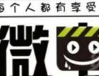 三江微电影 后期制作