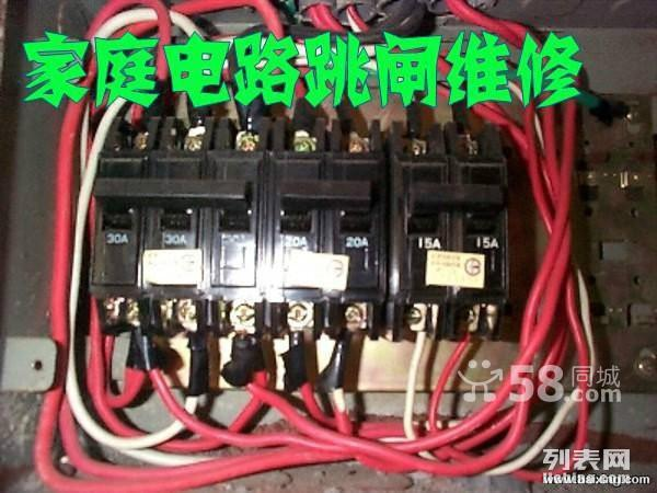 专业线路漏电短路检测水电路疑难杂症检查维修