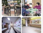 珠晖区和平乡养老院 和平乡周边养老院