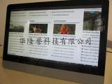 【新款上市】优质批发安卓系统 21.5寸一体机台式电脑 平板电脑