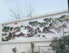 《917墙体彩绘工作室》承接室内外各类墙体彩绘