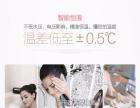 广东电热水器厂家特价供应赛卡尼品牌电热水器