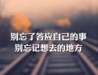 安诚财务常玉红会计代办执照在万达广场注册网络科技公司做账报税