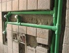 苏州吴中水管漏水维修 水龙头漏水马桶漏水维修水管改造