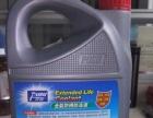 全新防冻液 限本地交易 18元4公斤
