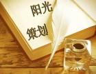 杭州怎么样写工作报告
