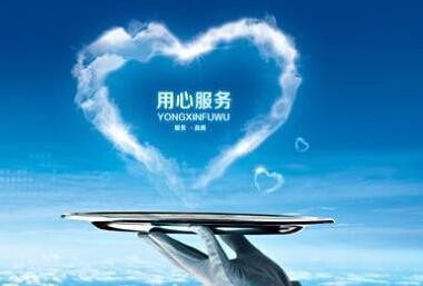 欢迎来电-!上海富丽凯锅炉全国维修(各区售后总部电话