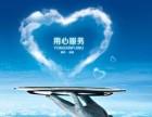 欢迎进入% 长宁区真火锅炉网站各区售后服务维修 咨询电话