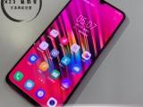 iPhone新款XS 分期0首付 支持花唄 實體店分期