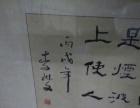 阳泉书法家李琳文作品