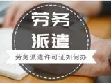 黃南價值咨詢 金融不良資產處置評估