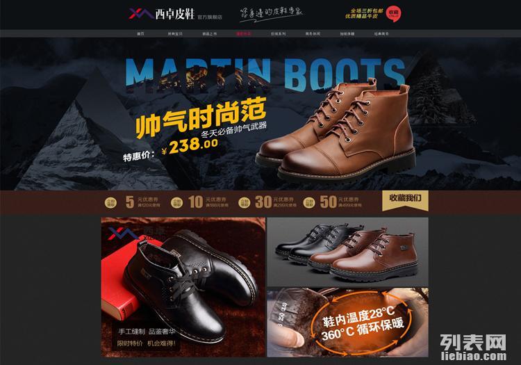 专业全面考虑周到的江西南昌淘宝网店产品拍照拍摄摄影美工设计