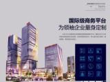 江门市蓬江区万达5A甲写商务高端写字楼办公室免中介