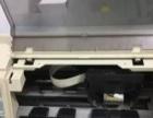 爱普生LQ670k+T平推针式税控发票出库单快递单打印机