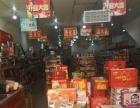 华南城龙湖镇泰山路 商业街卖场 200平米