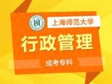 宁波自考本科专业有哪些,适合上班族提升学历