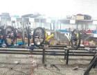 新能源磁动力自行车招商加盟