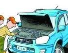 修车,汽车电瓶搭电,流动补胎,送汽油,拖车