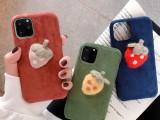 现货供应适用iphone11时尚创意苹果MAX新款 手机壳